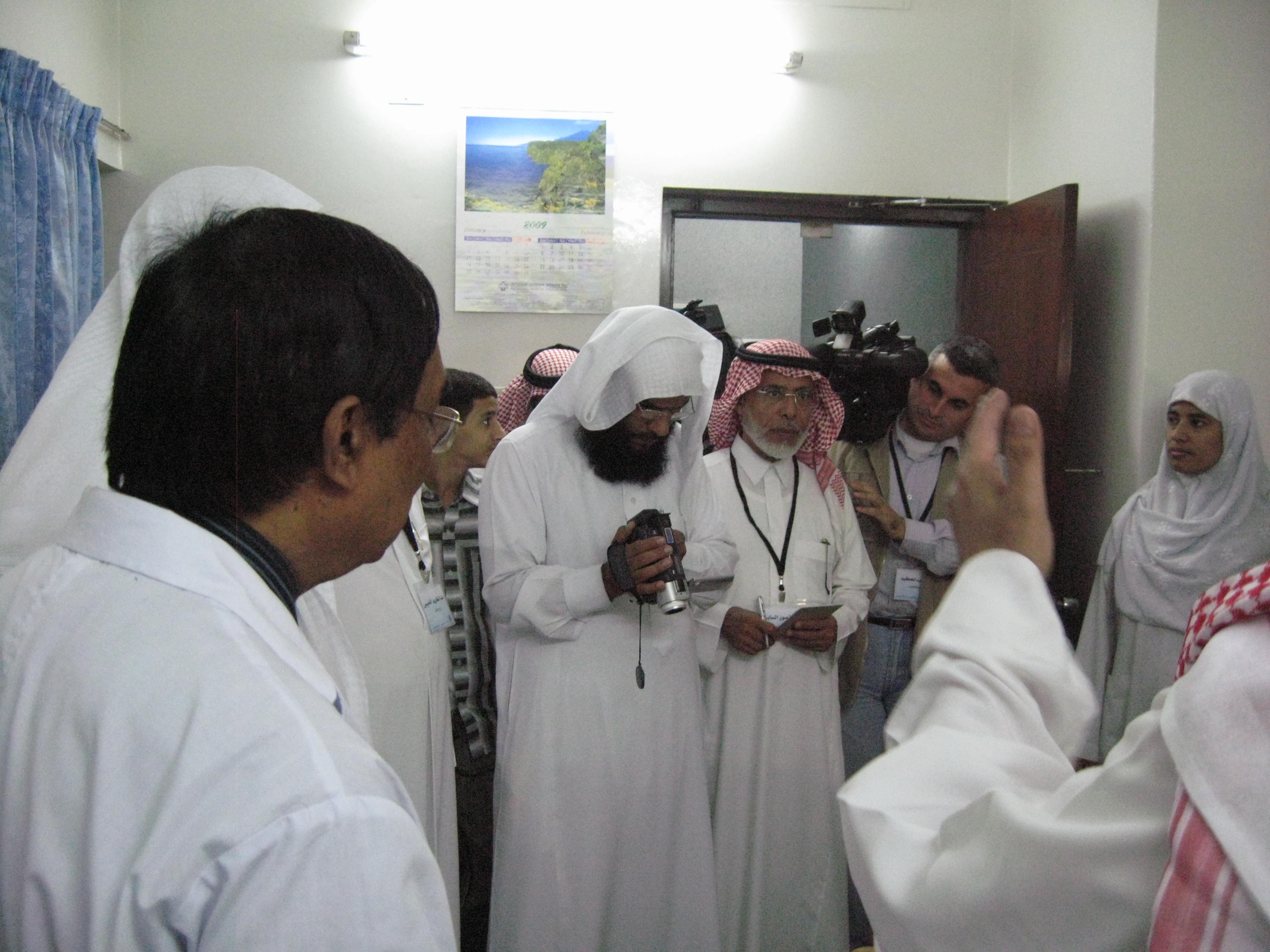 AL-Basar International Foundation   Board of Directors
